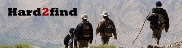 Hard2find logo site